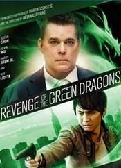 Ver Película La Venganza del Dragon Verde (2014)