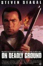 Ver Película En Tierra Peligrosa (1994)