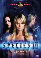 Ver Película Especies 3 (2004)