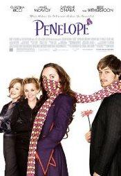 Ver Película Una Chica Diferente (2006)