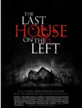 La Ultima casa a la Izqierda
