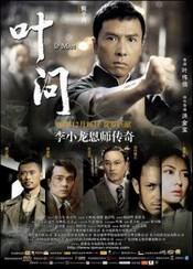 Ver Película Ip Man Pelicula (2008)