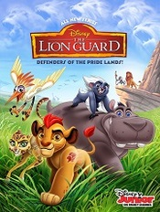 Ver Película La guardia del leon (2016)