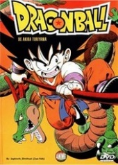 Dragon Ball: La Leyenda del Dragon Shenlong