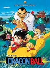 Dragon Ball: Una Aventura Mistica HD
