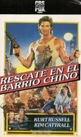 Ver Película Rescate en Barrio Chino (1986)