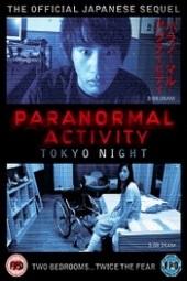 Actividad Paranormal 0 El Origen