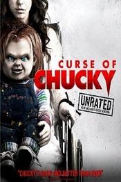 Chucky 6 La maldicion de Chucky