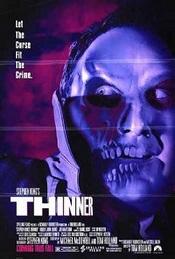 Ver Película Maleficio (1996)