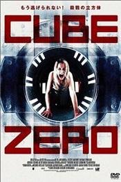 Ver Película El cubo 3 (2004)