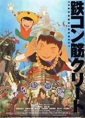 Ver Película En defensa de la ciudad tesoro (2006)