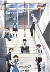 Ver Película Evangelion 2.0 (2009)
