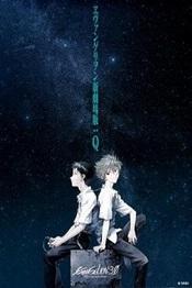 Ver Película Evangelion: 3.0 No lo puedes rehacer (2012)