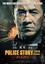 Ver Película Accion policial (2013)