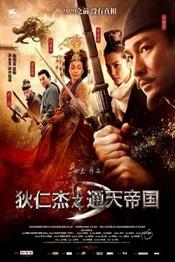 Ver Película Detective Dee y el misterio de la llama fantasma (2010)