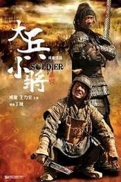 Ver Película Pequeño gran guerrero (2010)