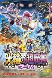 Ver Película Pokemon 18: Hoopa y un duelo historico (2015)