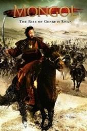 Ver Película El Conquistador (2007)