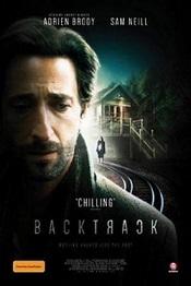 Ver Película Sin Regreso (2015)