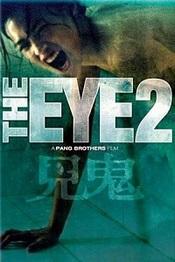 El ojo 2