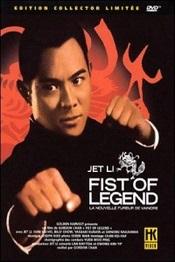 Ver Película Jet Li es el mejor luchador (1994)