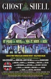 Ver Película Kokaku kidotai (1995)