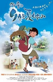Ver Pel�cula El verano de Coo (2007)