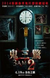Ver Película 03 a.m. 3D : Parte 2 (2014)