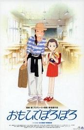 Ver Pel�cula Recuerdos del ayer (1991)