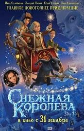 Ver Película La reina de las nieves (2012)