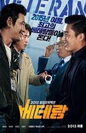 Ver Película Por encima de la ley (2015)