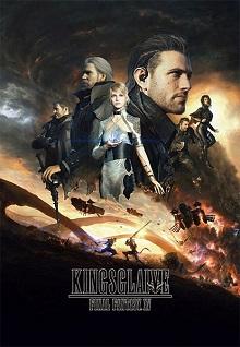 Final Fantasy XV: La pel�cula