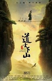 El monje baja la montaña