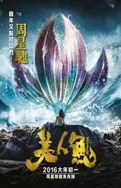 Ver Película Las sirenas (2016)