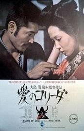 Ver Película El imperio de los sentidos (1976)