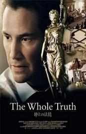 Ver Película Toda la verdad (2016)