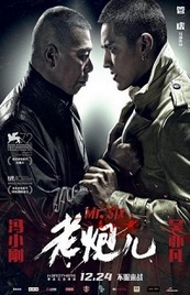 Ver Película Mr. Six (2015)