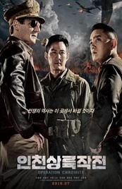 Ver Película Operation Chromite  Online (2016)
