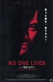 Ver Película Nadie vive (2012)