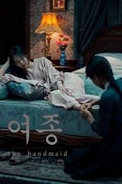 Ver Película La doncella (2016)