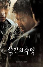 Ver Película Cronica de un asesino en serie (2003)