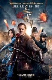 Ver Película Ver La gran muralla HD (2016)