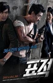 Ver Película El objetivo (2014)