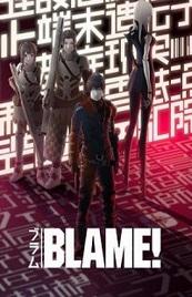 Ver Película La culpa Bram (2017)