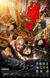 Ver Película Perdidos en Hong Kong (2015)