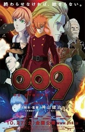 Ver Película 009 Re:Cyborg (2012)