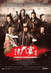 Ver Película Venganza Blanca (2011)