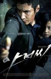 Ver Película El hombre sin pasado (2010)