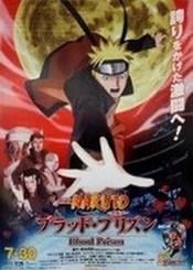 Naruto Shippuden 5: Prision de Sangre