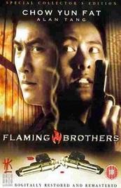 Ver Película Hermanos de fuego (1987)